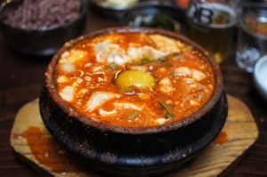 Soondubuchigae (Spicy Tofu Stew)