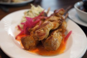 Pinxtos: Andalusian Chicken Skewers